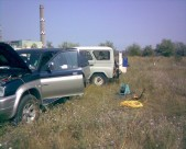 СОФГЕО ЛИНТ 2006